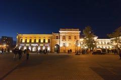 Nizhny Novgorod, Rusia -04 11 2015 Bolshaya Foto de archivo libre de regalías