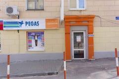 Nizhny Novgorod, Rusia - 25 de abril 2016 Agencia de viajes de Pegas Touristik en el cuadrado de Sovetskaya Imagen de archivo libre de regalías