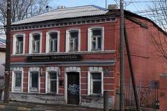 Nizhny Novgorod, Rusia - 26 de abril 2013 Casa de dos pisos del ladrillo con un señor Designer de la tienda en la calle Sergius Imagenes de archivo