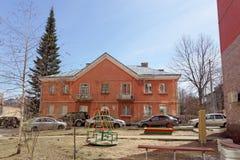 Nizhny Novgorod, Rusia - 10 de abril 2017 E Foto de archivo