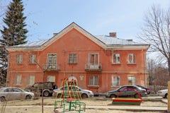 Nizhny Novgorod, Rusia - 10 de abril 2017 E Fotos de archivo libres de regalías