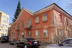 Nizhny Novgorod, Rusia - 10 de abril 2017 E Imágenes de archivo libres de regalías