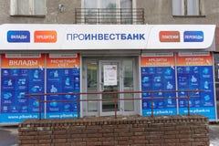Nizhny Novgorod, Rusia - 23 de febrero 2016 Oficina de Prominvestbank del banco en Nizhny Novgorod Imagenes de archivo