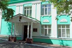 Nizhny Novgorod, Rusia - 30 de junio 2016 Seminario teológico de Nizhny Novgorod Foto de archivo libre de regalías