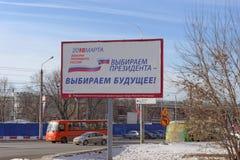 Nizhny Novgorod, Rusia - 14 de marzo 2018 Elecciones del presidente de Rusia en 2018 Bandera de la agitación elegimos al presiden Fotos de archivo libres de regalías