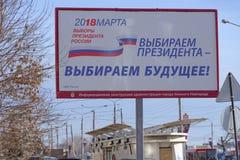 Nizhny Novgorod, Rusia - 14 de marzo 2018 Elecciones del presidente de Rusia en 2018 Bandera de la agitación elegimos al presiden Imagen de archivo