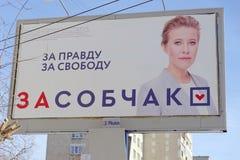 Nizhny Novgorod, Rusia - 14 de marzo 2018 Elecciones del presidente ruso en 2018 Bandera de la propaganda para la verdad Para la  Imagenes de archivo