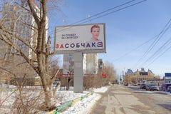 Nizhny Novgorod, Rusia - 14 de marzo 2018 Elecciones del presidente ruso en 2018 Bandera de la propaganda para la verdad Para la  Foto de archivo