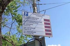 Nizhny Novgorod, Rusia - 19 de mayo 2016 Tablero de la información sobre la disponibilidad de los espacios de estacionamiento en  Foto de archivo