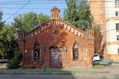 Nizhny Novgorod, Rusia - 13 de septiembre 2017 Almacén viejo del ladrillo en la calle 30 de Gogol Fotos de archivo libres de regalías