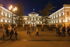 Nizhny Novgorod, Rusia -04 11 2015 El regional Imágenes de archivo libres de regalías