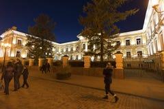 Nizhny Novgorod, Rusia -04 11 2015 El regional Foto de archivo libre de regalías