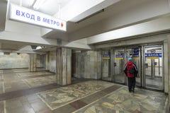 Nizhny Novgorod, RUSIA - 02 11 2015 Entrada encendido Foto de archivo libre de regalías