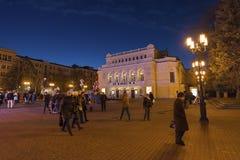 Nizhny Novgorod, Rusia -04 11 2015 estado Imágenes de archivo libres de regalías