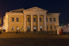 Nizhny Novgorod, Rusia -04 11 2015 Sverdlov Imagen de archivo