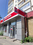 Nizhny Novgorod, Rusland - 01 augustus 2016 Pochtabank voor Wederopbouw en Ontwikkeling in Belinsky-Straat 100 Royalty-vrije Stock Foto