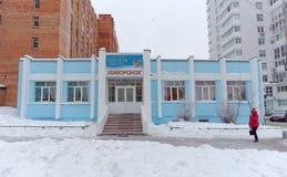 Nizhny Novgorod, Rusland - 9 februari 2017 Kinderen` s Muziek en koorschoolveldleeuwerik op Timiryazev-Straat 3 Stock Fotografie