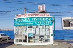 Nizhny Novgorod, Rusland - 14 maart 2017 Centrum van Gastvrijheid Een kruist de kleine winkel verkopende bons voor rivier bedrijf stock afbeeldingen
