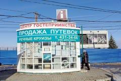 Nizhny Novgorod, Rusland - 14 maart 2017 Centrum van Gastvrijheid Een kruist de kleine winkel verkopende bons voor rivier bedrijf stock fotografie