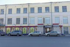 Nizhny Novgorod, Rusland - 14 maart 2017 De Clubhitte Jarrah van de nachtstriptease op de Nizhnevolzhskaya-Dijk Royalty-vrije Stock Fotografie