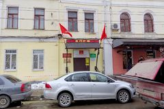 Nizhny Novgorod, Rusland - 14 maart 2017 De regionale vestiging van Nizhnynovgorod van de Communistische Partij politieke partij  Stock Fotografie