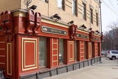Nizhny Novgorod, Rusland - 25 maart 2016 Restaurant Britse Ambassade op de straat Zvezdinka Royalty-vrije Stock Foto