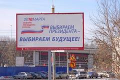Nizhny Novgorod, Rusland - 14 maart 2018 Verkiezingen van de President van Rusland in 2018 Agitatiebanner kiezen wij de voorzitte Royalty-vrije Stock Fotografie