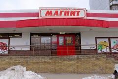 Nizhny Novgorod, Rusland - 15 maart 2016 Winkel kleinhandelsketting Magnit op straat Usilova Royalty-vrije Stock Fotografie