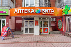 Nizhny Novgorod, Rusland - 10 mei 2017 APOTHEEK VITA Stock Fotografie