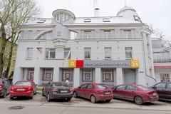 Nizhny Novgorod, Rusland - 10 mei 2017 Bank Russisch Kapitaal Royalty-vrije Stock Afbeelding