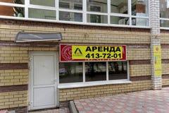 Nizhny Novgorod, Rusland - 15 mei 2016 De Reis van reismouzenidis, gesloten tak op de straat Nevzorovs 83 Stock Foto's