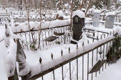NIZHNY NOVGOROD, RUSLAND - NOVEMBER 07, 2016: Het graf van de Russische aannemer en mechanisch Vasily Kalashnikov royalty-vrije stock foto