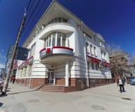 Nizhny Novgorod russia - April 07 2016 Bank av Moskva på gatan Kovalikhinskaya 14 Fotografering för Bildbyråer
