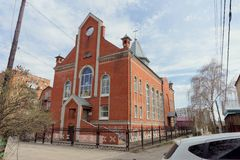 Nizhny Novgorod, Russia. - April 26.2016. Church of Evangelical Christian Baptists in the lane Poltavsky 10. Royalty Free Stock Images