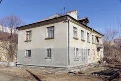 Nizhny Novgorod, Russia. - April 10.2017. Concrete dwelling house on the street doubler Streets of Krasnoselskaya 143A. Stock Images