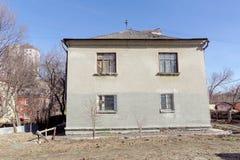 Nizhny Novgorod, Russia. - April 10.2017. Concrete dwelling house on the street doubler Streets of Krasnoselskaya 143A. Stock Image