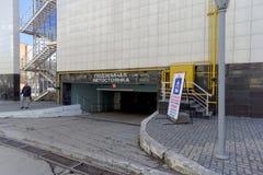 Nizhny Novgorod, Russia. - April 07.2016. The entrance to the underground car park at a shopping center. Royalty Free Stock Photos