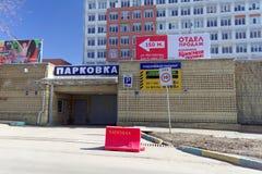 Nizhny Novgorod, Russia. - April 07.2016. Entry to the paid underground parking. Stock Photo