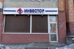 Nizhny Novgorod, Russia. - April 07.2016. Investment Financial Company INVESTOR, office on the street Belinsky, 83. Stock Photo