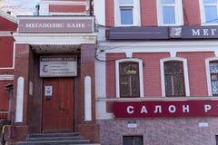 Nizhny Novgorod russia - April 18 2016 Megapolis BANK på gatan Kovalikhinskaya 4 Royaltyfri Bild