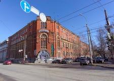 Nizhny Novgorod, Russia. - April 12.2016. Nizhpoligraf on the street Barbarous, 32. Stock Photo