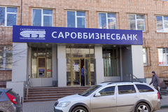 Nizhny Novgorod russia - April 13 2016 Packa ihop Sarovbusinessbank på gatan Georgia, 21 Arkivfoton