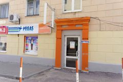 Nizhny Novgorod, Russia. - April 25.2016. Pegas Touristik travel agency on Sovetskaya Square. Royalty Free Stock Image
