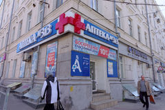 Nizhny Novgorod, Russia. - April 18.2016. Pharmacy 313 at the intersection of Barbarous and Piskunov. Stock Images