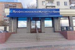 Nizhny Novgorod, Russia. - April 22.2016. Professional Credit Bank on Verkhnevolzhskaya embankment Stock Images