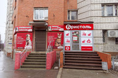 Nizhny Novgorod, Russia. - April 04.2016. Shop Bristol on the Belinsky street. Royalty Free Stock Image