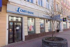 Nizhny Novgorod russia - April 13 2016 SMP bankkontor på Bolshaya Pokrovskaya Royaltyfri Fotografi