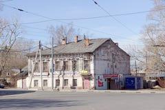 Nizhny Novgorod russia - April 10 2017 Tegelstenlägenhethus i gatan Malaya Yamskaya 53 Royaltyfria Foton
