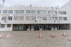 Nizhny Novgorod russia - April 10 2016 Växt för Nizhny Novgorod maskinbyggnad på gatan 50 år av segern Arkivfoto
