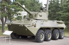 The machine 2S 23 `NONA SVK`. Self-propelled artillery. Russia. stock image